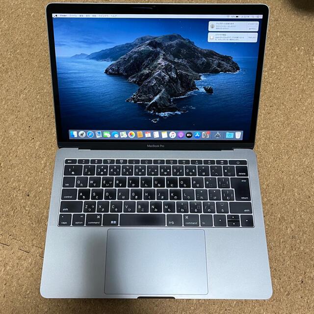 Mac (Apple)(マック)のmacbook pro 2016 13インチモデル 【格安】 スマホ/家電/カメラのPC/タブレット(ノートPC)の商品写真