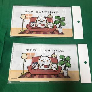 モリナガセイカ(森永製菓)のマスクケース【2枚セット】(ノベルティグッズ)