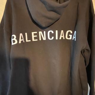 Balenciaga - バレンシアガパーカー