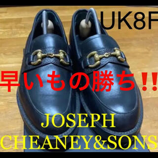 CHEANEY - ★極美品★JOSEPH CHEANEY&SONS★UK8F