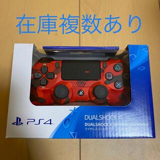 プレイステーション4(PlayStation4)の【新品未開封】PS4ワイヤレスコントローラー  純正 レッドカモフラージュ(その他)