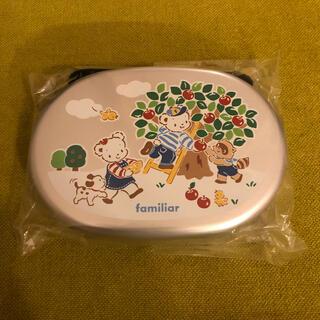 familiar - ファミリア アルミランチボックス
