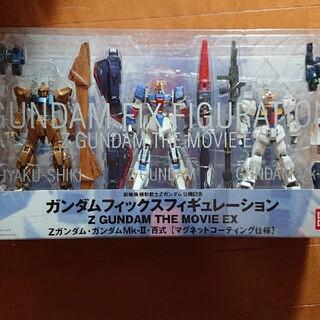 GFZGUNDAM THE MOVIE EX Zガンダム/MK-II/百式セット