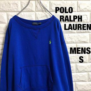 ポロラルフローレン(POLO RALPH LAUREN)のポロラルフローレン  スウェット トレーナー 刺繍ロゴ メンズSサイズ(スウェット)
