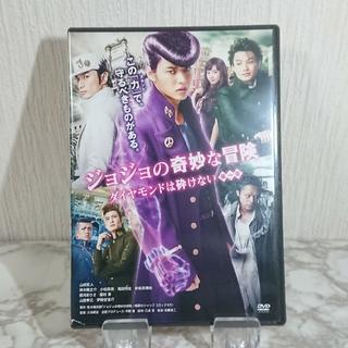 シュウエイシャ(集英社)のジョジョの奇妙な冒険 ダイヤモンドは砕けない 第一章 DVD(日本映画)