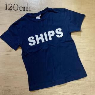 シップスキッズ(SHIPS KIDS)のSHIPS KIDS 120cm ロゴTシャツ(Tシャツ/カットソー)