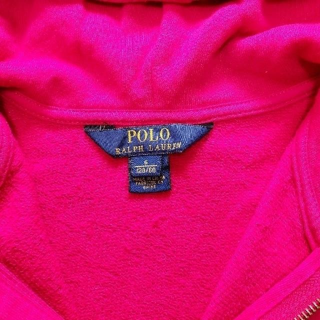 POLO RALPH LAUREN(ポロラルフローレン)のPOLO RALPH LAUREN ジップアップパーカー 120 キッズ/ベビー/マタニティのキッズ服女の子用(90cm~)(ジャケット/上着)の商品写真