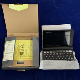 CASIO - 未使用品 CASIO XD-N4800BK [高校生モデル ブラック] 電子辞書