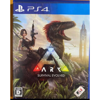 PlayStation4 - ARK:Survival Evolved(アーク:サバイバル エボルブド) PS