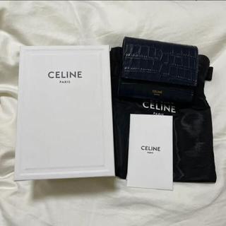 celine - 新品セリーヌ 新作 スモール トリフォールドウォレット / クロコダイル