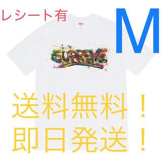 Supreme - Supreme 20SS Paint Logo Tee 白 M