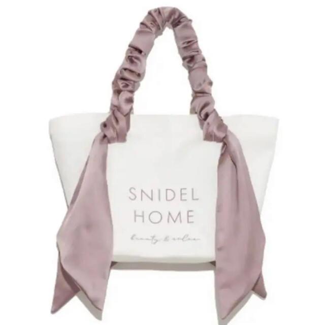 snidel(スナイデル)のスナイデルホーム オーガニックキャンバスバッグ BIG レディースのバッグ(トートバッグ)の商品写真