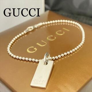 Gucci - 新品仕上 グッチ ロゴ プレート ボールチェーン ブレスレット シルバー 925