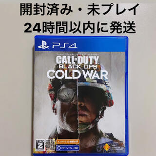 PlayStation4 - 【未使用美品】PS4 コールオブデューティブラックオプス コールドウォー ソフト