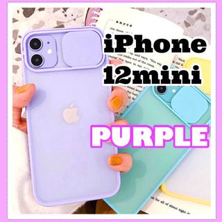 iPhone12miniケース   iPhoneケース スライド カメラ保護 紫