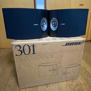 BOSE - Bose 301v 海外仕様 スピーカー ボーズ