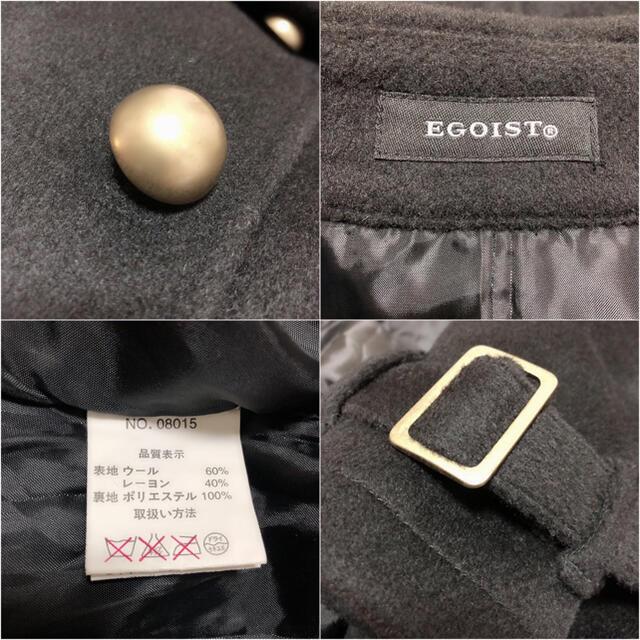 EGOIST(エゴイスト)のEGOIST ロングコート ウール トレンチ*リップサービス リエンダ セシル レディースのジャケット/アウター(ロングコート)の商品写真