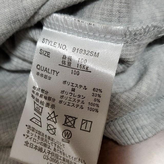 女の子トップス キッズ/ベビー/マタニティのキッズ服女の子用(90cm~)(Tシャツ/カットソー)の商品写真