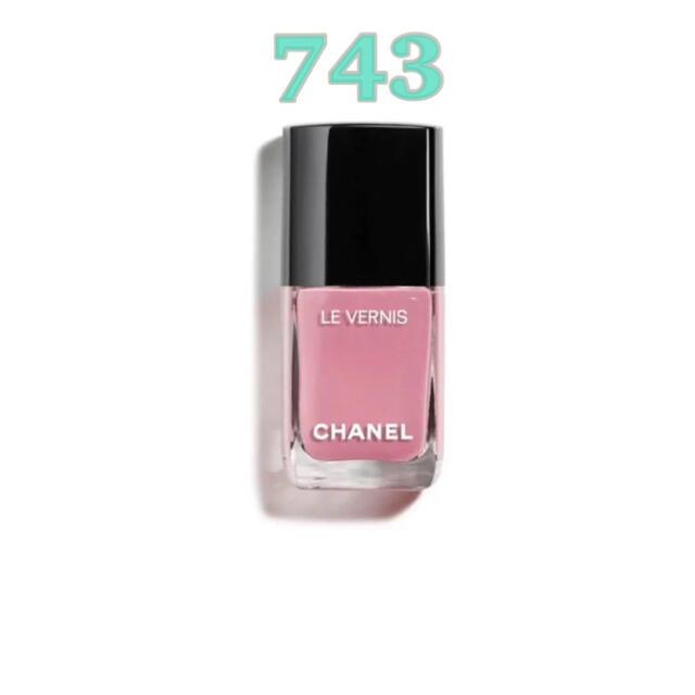 CHANEL(シャネル)のCHANEL ヴェルニ ロング トゥニュ 743 PETALE コスメ/美容のネイル(マニキュア)の商品写真