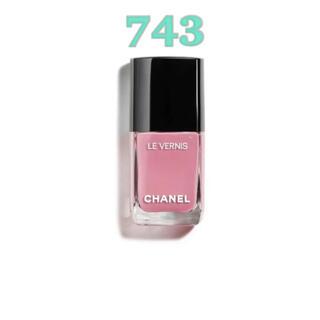 CHANEL - CHANEL ヴェルニ ロング トゥニュ 743 PETALE