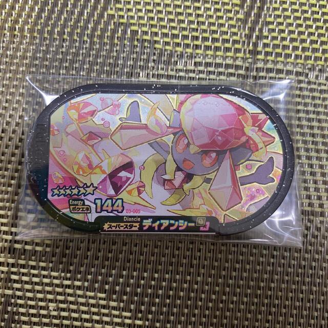 ポケモン(ポケモン)のポケモンメザスタ ディアンシー エンタメ/ホビーのおもちゃ/ぬいぐるみ(キャラクターグッズ)の商品写真