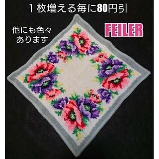 FEILER - ✨ FEILER ✨ フェイラー ハンカチ アネモネ グレー ピンク パープル