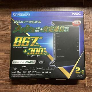 エヌイーシー(NEC)の新品未開封NEC PA-WG1200HP4 Wi-Fi 5対応無線LANルーター(PC周辺機器)