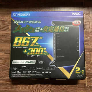 NEC - 新品未開封NEC PA-WG1200HP4 Wi-Fi 5対応無線LANルーター