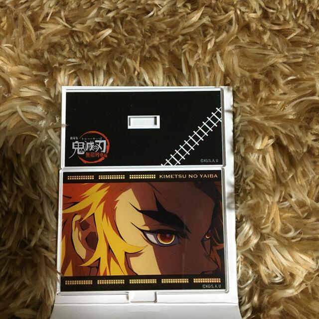 ◆トレーディングミニプレートスタンド 煉獄杏寿郎◆ 鬼滅の刃 エンタメ/ホビーのアニメグッズ(その他)の商品写真