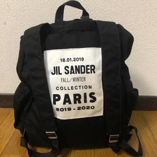 Jil Sander - 3日まで JIL SANDER BAGPACK 未使用品 バックパックリュック