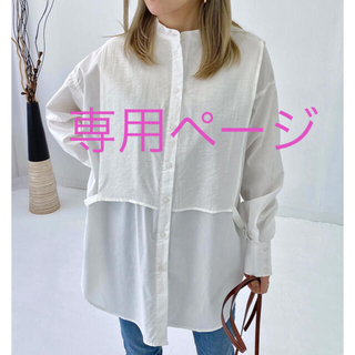IENA - 【新品タグ付き】ブロードxシアーポプリンドッキングシャツ【ホワイト】