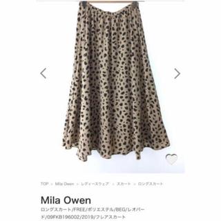 Mila Owen - ミラオーウェン ダルメシアン柄 ロングスカート