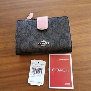 COACH - コーチ二つ折り財布