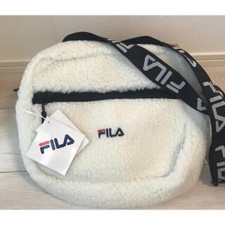 フィラ(FILA)のFILA ボアショルダー(ハンドバッグ)