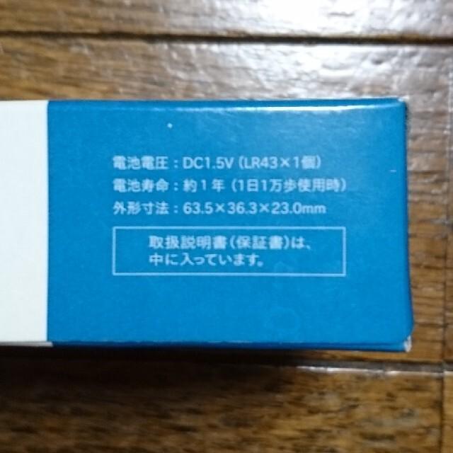 OMRON(オムロン)の新品 オムロン 万歩計 ステップス HJ-005-K リッチブラック 条件割引有 コスメ/美容のダイエット(エクササイズ用品)の商品写真