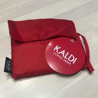 カルディ(KALDI)のカルディ エコバッグ(赤)(エコバッグ)