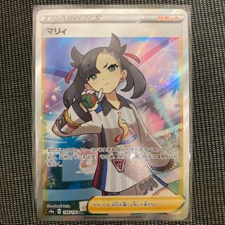 ポケモン(ポケモン)のポケモンカード マリィ SR(シングルカード)