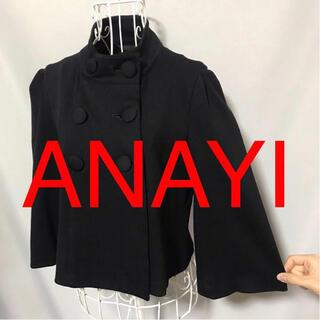 ANAYI - ★ANAYI/アナイ★極美品★七分袖スプリングショートコート38(M.9号)