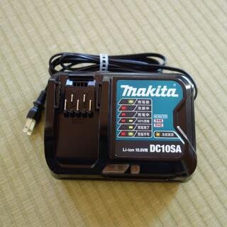 マキタ(Makita)のマキタ 充電器 DC10SA 10.8v用  マキタ充電器 未使用品 (その他)