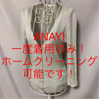 ANAYI - ★ANAYI/アナイ★一度着用のみ★七分袖カーディガン38(M.9号)