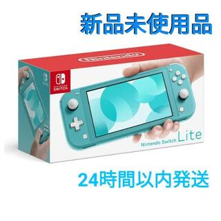Nintendo Switch - Switch Lite ターコイズ 任天堂 ニンテンド- スイッチ ライト 本体