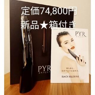 【新品未使用】PYR KNIGHT パイラナイト マルチビューティーゲル付(ボディケア/エステ)