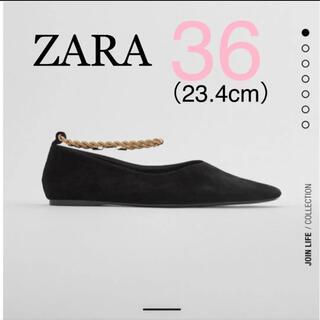 ZARA - ZARA チェーンフラットレザーシューズ パンプス