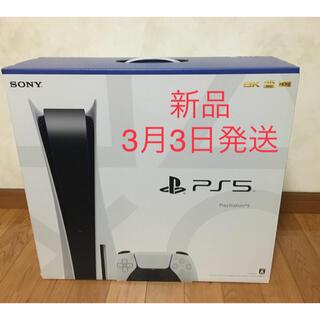 プレイステーション(PlayStation)のPlayStation5 CFI-1000A01 PS5 新品未開封(家庭用ゲーム機本体)
