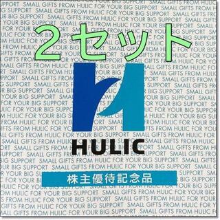 2セット☆ヒューリック 株主優待 リンベル カタログギフト サターン(ショッピング)
