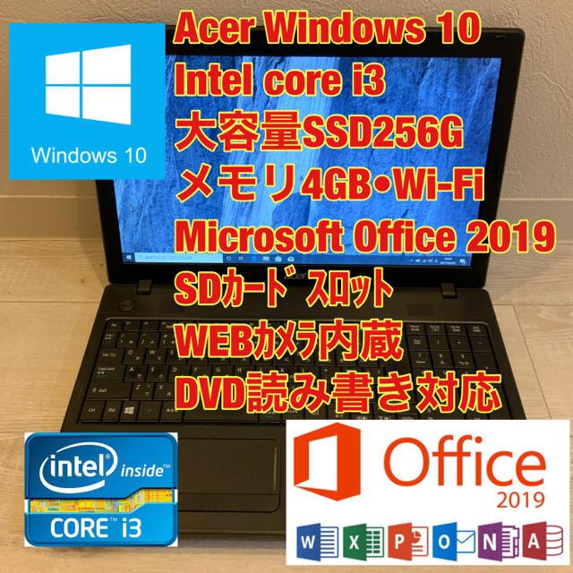 Acer(エイサー)のAcer/ノートパソコン/i3/SSD256G/Office2019 スマホ/家電/カメラのPC/タブレット(ノートPC)の商品写真