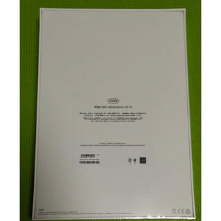 Apple - 🉐新品.未開封🉐iPad 第8世代 32GB ブラック