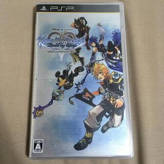 プレイステーションポータブル(PlayStation Portable)のキングダム ハーツ バース バイ スリープ PSP(携帯用ゲームソフト)