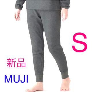 ムジルシリョウヒン(MUJI (無印良品))の新品 オーガニックコットン混ストレッチ裏毛裾リブロングパンツ レディース S(ルームウェア)