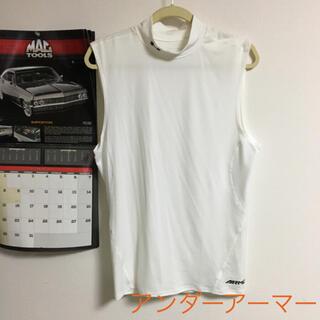 アンダーアーマー(UNDER ARMOUR)のアンダーアーマー アンダーシャツ インナーシャツ(Tシャツ/カットソー(半袖/袖なし))